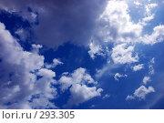 Купить «Синее небо с облаками», фото № 293305, снято 17 мая 2008 г. (c) Александр Катайцев / Фотобанк Лори