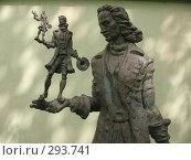 Купить «Филфак Санкт-Петербургского госуниверситета. Внутренний дворик. Скульптура. Фрагмент.», фото № 293741, снято 14 мая 2008 г. (c) Морковкин Терентий / Фотобанк Лори