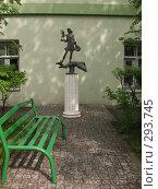 Купить «Филфак Санкт-Петербургского госуниверситета. Внутренний дворик. Скульптура. Фрагмент.», фото № 293745, снято 14 мая 2008 г. (c) Морковкин Терентий / Фотобанк Лори