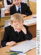 Купить «Эмоции первоклассника», фото № 293977, снято 14 мая 2008 г. (c) Федор Королевский / Фотобанк Лори