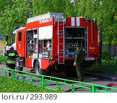 Купить «Пожарная  машина», эксклюзивное фото № 293989, снято 10 мая 2008 г. (c) lana1501 / Фотобанк Лори
