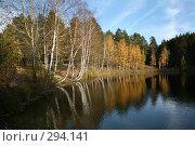 Купить «Осень на озере», фото № 294141, снято 7 октября 2007 г. (c) Gagara / Фотобанк Лори