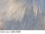 Купить «Кристаллы льда», фото № 294949, снято 20 ноября 2018 г. (c) Алексей Волков / Фотобанк Лори