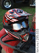 Купить «Шлем», фото № 295033, снято 19 апреля 2008 г. (c) Боев Дмитрий / Фотобанк Лори
