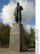 Купить «Памятник Ленину на площади Свободы. Вологда.», фото № 295117, снято 23 сентября 2006 г. (c) Алексей Зарубин / Фотобанк Лори