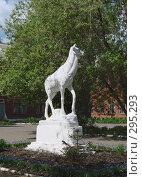 Купить «Массовая парковая скульптура. Олень.», фото № 295293, снято 18 мая 2008 г. (c) Кардаполова Наталья / Фотобанк Лори