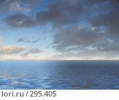 Купить «Небо и вода», фото № 295405, снято 17 января 2007 г. (c) Роман Сигаев / Фотобанк Лори