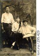 Купить «Старые фотографии (1920-30 годы)», фото № 295429, снято 6 декабря 2019 г. (c) Галина  Горбунова / Фотобанк Лори