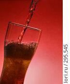 Купить «Пиво», фото № 295545, снято 30 января 2007 г. (c) Роман Сигаев / Фотобанк Лори