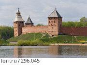 Купить «Великий Новгород, Кремль, или детинец», фото № 296045, снято 9 мая 2008 г. (c) Инга Лексина / Фотобанк Лори