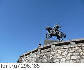 Купить «Памятник Салавату Юлаеву», фото № 296185, снято 3 октября 2007 г. (c) Газизов Роман / Фотобанк Лори