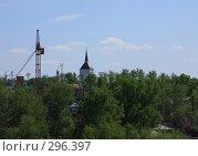Купить «Томск. Вид с  Обруба.», фото № 296397, снято 22 мая 2008 г. (c) Андрей Николаев / Фотобанк Лори