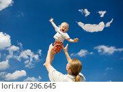 Купить «Все счастливы», фото № 296645, снято 17 мая 2008 г. (c) Владимир Сурков / Фотобанк Лори