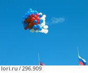 Связка воздушных шаров. Стоковое фото, фотограф Вячеслав Паслёнов / Фотобанк Лори