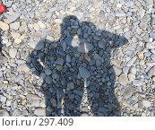 Купить «Тень», фото № 297409, снято 17 августа 2006 г. (c) Дмитрий / Фотобанк Лори