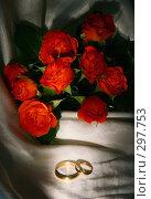 Купить «Обручальные кольца с красными розами на белом шелке», фото № 297753, снято 11 мая 2008 г. (c) Татьяна Белова / Фотобанк Лори