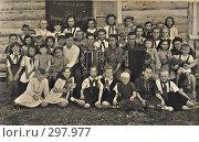 1949 год в пионерском лагере, фото № 297977, снято 22 сентября 2017 г. (c) Олеся Сарычева / Фотобанк Лори