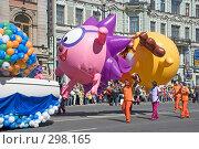 Купить «Карнавал 2008. Колонна Смешариков. Санкт-Петербург», эксклюзивное фото № 298165, снято 24 мая 2008 г. (c) Александр Щепин / Фотобанк Лори