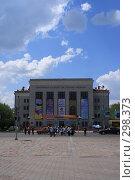 Купить «Дворец спорта имени Н. Абдирова.  Караганда», фото № 298373, снято 23 мая 2008 г. (c) Михаил Николаев / Фотобанк Лори