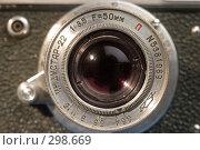 Объектив фотоаппарата (2008 год). Редакционное фото, фотограф Юрий Пономарёв / Фотобанк Лори