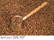 Купить «Кофе в зёрнах и кофейник», фото № 299197, снято 6 февраля 2008 г. (c) Юрий Пономарёв / Фотобанк Лори