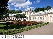 Купить «Большая оранжерея», эксклюзивное фото № 299209, снято 23 июля 2007 г. (c) Журавлев Андрей / Фотобанк Лори