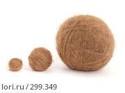 Купить «Клубки коричневого мохера (шерсть ангорской козы)», фото № 299349, снято 25 мая 2008 г. (c) Александр Паррус / Фотобанк Лори