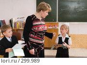 Купить «Учитель и первоклассники», фото № 299989, снято 14 мая 2008 г. (c) Федор Королевский / Фотобанк Лори