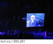 Купить «Фил Коллинз в Москве», фото № 300281, снято 20 октября 2005 г. (c) Морозова Татьяна / Фотобанк Лори