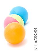Купить «Три резиновых мяча, изолировано на белом фоне», фото № 300609, снято 24 мая 2008 г. (c) Угоренков Александр / Фотобанк Лори