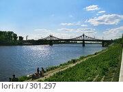 Купить «Река Волга и Староволжский мост, Тверь», фото № 301297, снято 9 мая 2008 г. (c) Fro / Фотобанк Лори