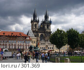 Купить «Прага», фото № 301369, снято 25 августа 2006 г. (c) Александр Пашкин / Фотобанк Лори