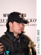 Купить «Дима Билан - победитель Евровидение 2008», фото № 301469, снято 27 мая 2008 г. (c) Андрей Старостин / Фотобанк Лори