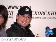 Купить «Дима Билан - победитель Евровидение 2008», фото № 301473, снято 27 мая 2008 г. (c) Андрей Старостин / Фотобанк Лори