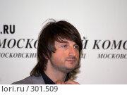 Купить «Эдвин Мартон, скрипач, победитель Евровидение 2008», фото № 301509, снято 27 мая 2008 г. (c) Андрей Старостин / Фотобанк Лори