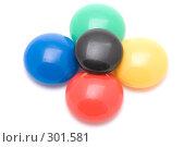 Купить «Пластиковые кнопки», фото № 301581, снято 25 мая 2008 г. (c) Угоренков Александр / Фотобанк Лори