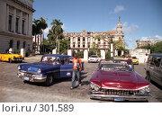 Купить «Кубинские автомобили. Гавана», эксклюзивное фото № 301589, снято 2 июня 2020 г. (c) Free Wind / Фотобанк Лори