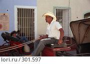 Купить «Извозчик. г. Тринидад. Куба», эксклюзивное фото № 301597, снято 3 июня 2020 г. (c) Free Wind / Фотобанк Лори