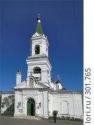 Купить «Церковь Белая Троица, Тверь», фото № 301765, снято 9 мая 2008 г. (c) Fro / Фотобанк Лори