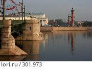 Дворцовый мост и стрелка Васильевского острова (2008 год). Стоковое фото, фотограф Андрей Пашкевич / Фотобанк Лори