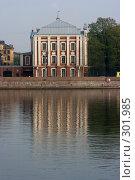 Купить «Здание двенадцати коллегий с Английской набережной», фото № 301985, снято 8 мая 2008 г. (c) Андрей Пашкевич / Фотобанк Лори