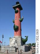 Купить «Санкт-Петербург. Ростральные колонны», фото № 302069, снято 28 мая 2008 г. (c) Александр Секретарев / Фотобанк Лори