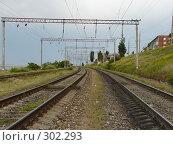 Купить «Железная дорога г. Махачкала», фото № 302293, снято 20 мая 2008 г. (c) aishat / Фотобанк Лори