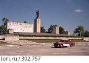 Купить «Мемориальный комплекс Че Гевары. г. Санта Клара. Куба», эксклюзивное фото № 302757, снято 3 июня 2020 г. (c) Free Wind / Фотобанк Лори