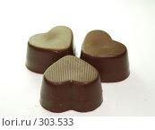 Купить «Конфеты в форме сердца», фото № 303533, снято 20 декабря 2007 г. (c) Примак Полина / Фотобанк Лори