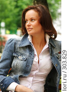 Купить «В ожидании...», фото № 303829, снято 28 мая 2008 г. (c) Андрей Аркуша / Фотобанк Лори