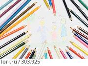 Купить «Детский рисунок», иллюстрация № 303925 (c) Рыбин Павел / Фотобанк Лори