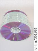 CD диски. Стоковое фото, фотограф Ольга Ковальчук / Фотобанк Лори