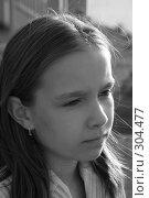 Портрет девочки. Стоковое фото, фотограф Варвара Воронова / Фотобанк Лори
