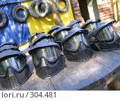 Купить «Маски для пейнтбола», фото № 304481, снято 2 мая 2008 г. (c) Алексей Ефимов / Фотобанк Лори
